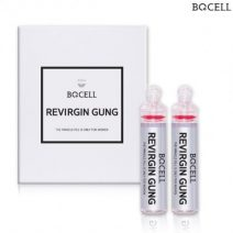 Vien dat Re-virgin Bqcell - se khit hoi xuan am dao (7)