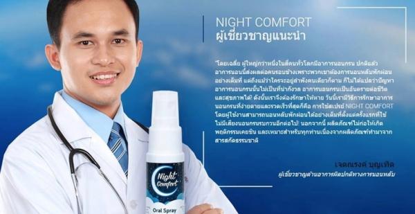 Chai-xit-chua-ngay-ngu-Night-Comfort-Oral-Spray-Nga-1