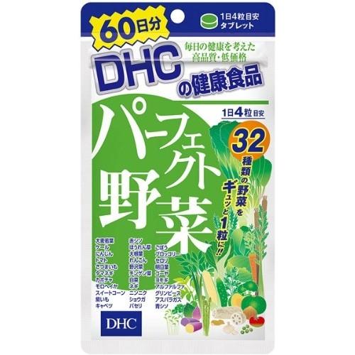 Vien Uong DHC Bo Sung 32 Loai Rau Cu premium - Nhat ban (5)