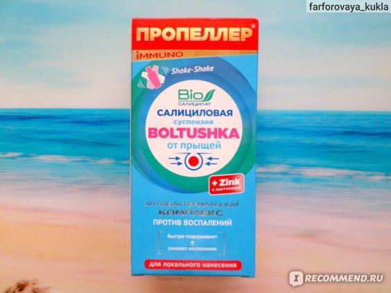 Serum Tri Mun Boltushka Bio Propeller Immuno 25ml - Nga (4)