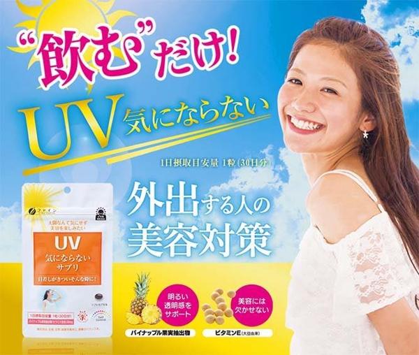 Vien uong chong nang UV Fine nhat ban (5)