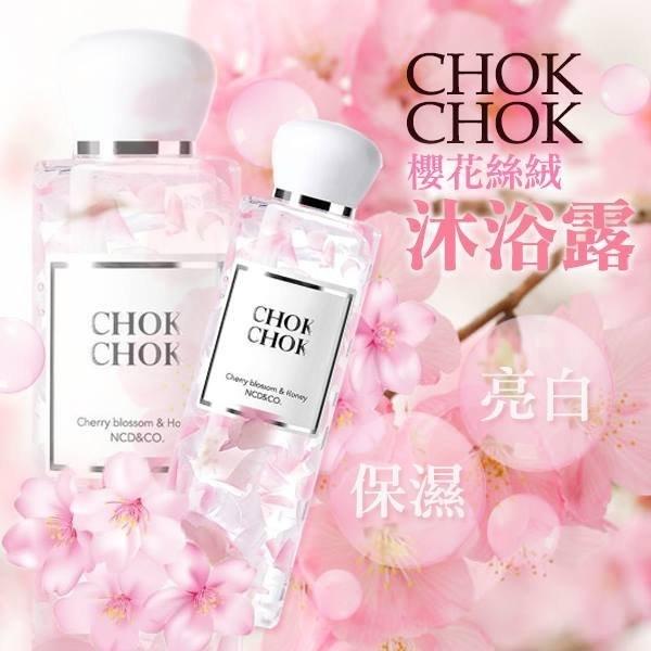 Sua tam Chok Chok Cherry Blossom & Honey 250g Han Quoc (4)