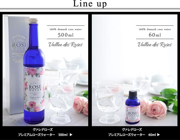 Nuoc uong toa huong hoa hong Rose Water Damask 500ml - Nhat ban (4)