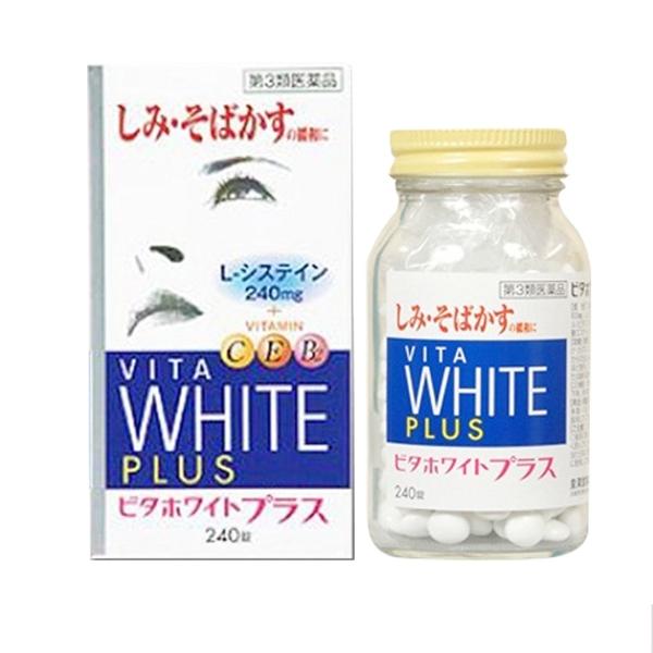 Vien uong trang da Vita White Plus 240 vien - Nhat ban (9)