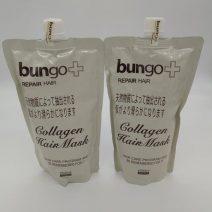 Hap sieu phuc hoi Bungo Collagen 500ml - Nhat Ban (2)