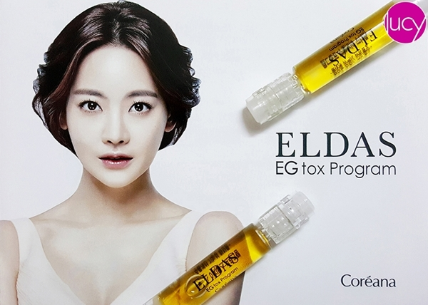 Serum te bao goc ELDAS EG Tox Program Coreana (1 hop mini 4 ong) (4)