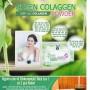 Diep luc Collagen (Green Collagen Powder) - dep da, chong lao hoa, can bang noi tiet (1)