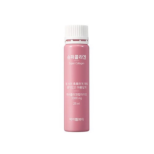 Nuoc Uong Duong Trang San Chac Da VB Program Super Collagen (7)