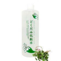 Nuoc hoa hong diep ca Dokudami Natural Skin Lotion Nhat (4)