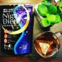 Tra Ho Tro Giam Can Orihiro Ban Dem Night Diet Tea Nhat Ban (6)