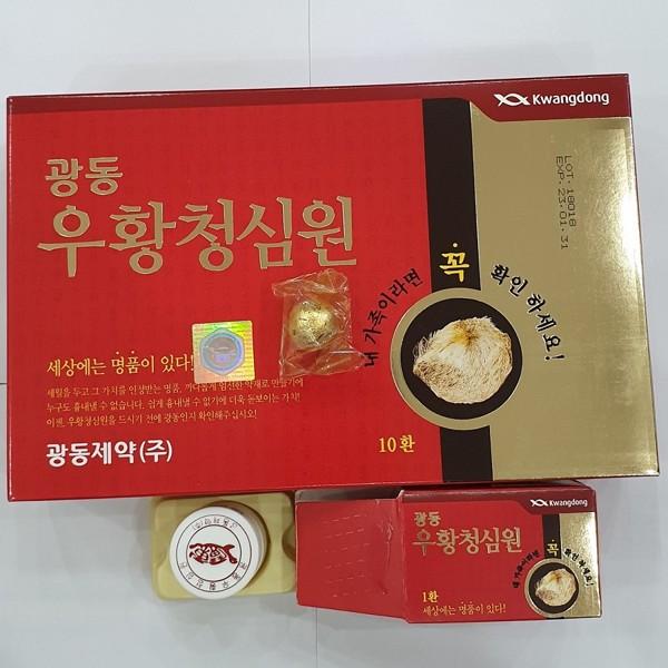 an cung nguu hoang hoan to ken kwangdong hop do - han quoc (5)(1)