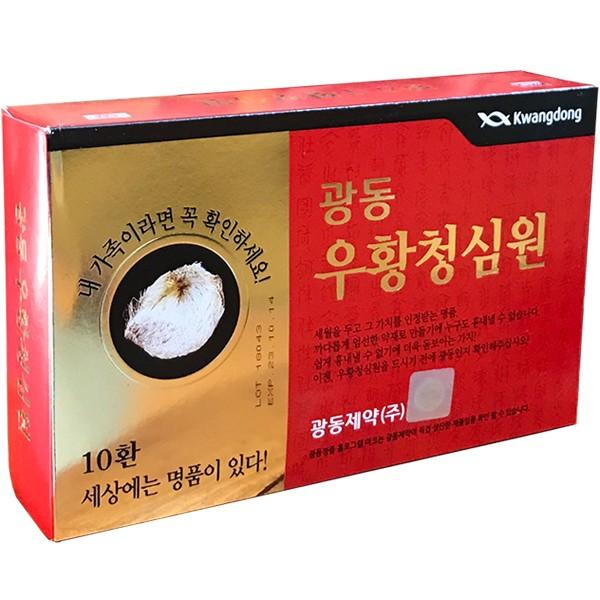 an cung nguu hoang hoan to ken kwangdong hop do - han quoc (6)(1)