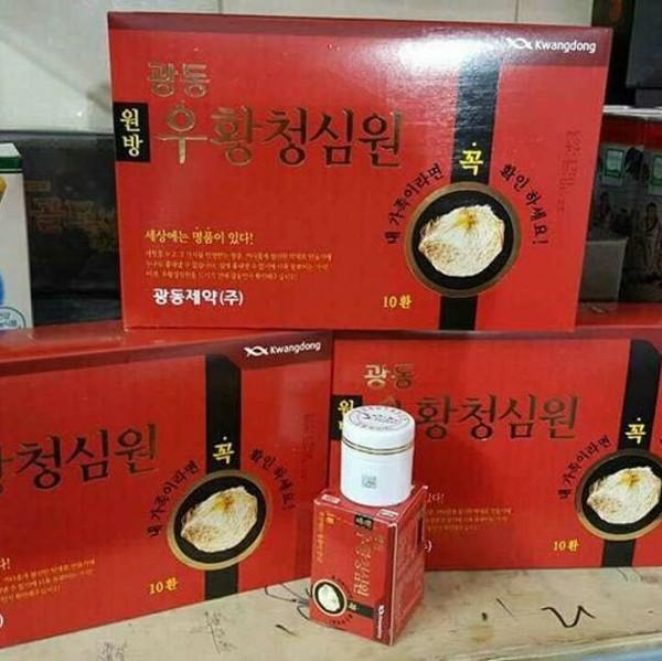 an cung nguu hoang hoan to ken kwangdong hop do - han quoc (7)