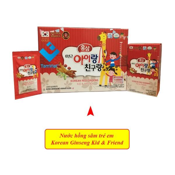 nuoc hong sam tre em korean red ginseng kid & friend - han quoc (1)