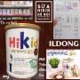 sua hikid han quoc de nui tang chieu cao cho be (3)