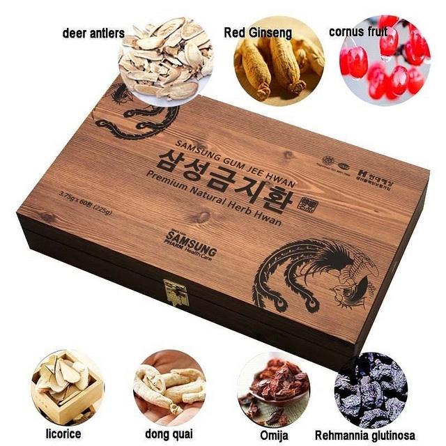 an cung nguu hoang hoan hop go 60v - samsung gum jee hwan (1)