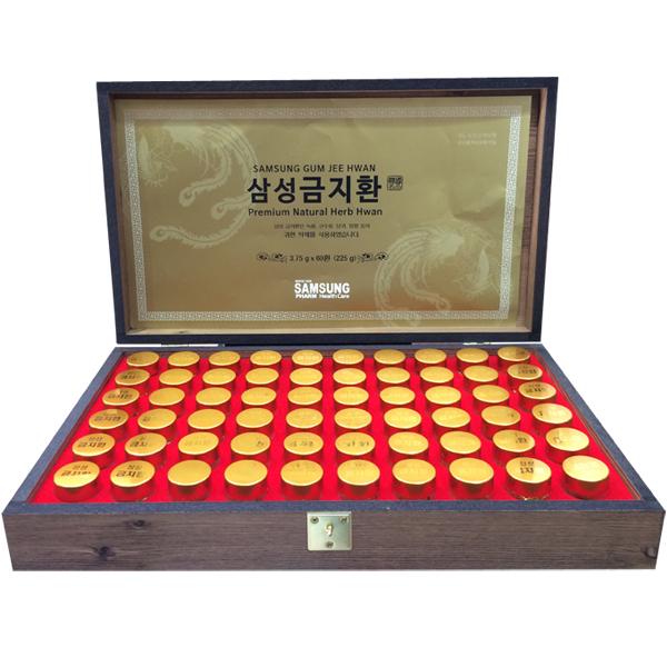 an cung nguu hoang hoan hop go 60v - samsung gum jee hwan (2)