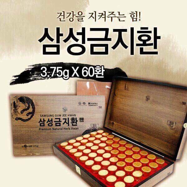 an cung nguu hoang hoan hop go 60v - samsung gum jee hwan (5)