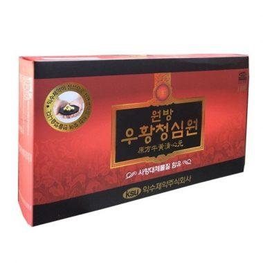 an cung nguu iksu chinh hang han quoc (3)