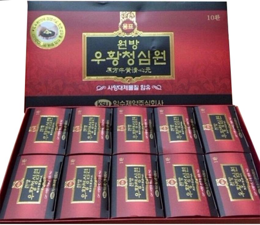 an cung nguu iksu chinh hang han quoc (4)