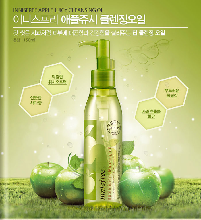dau tay trang tu hat tao innisfree - apple seed clean (4)