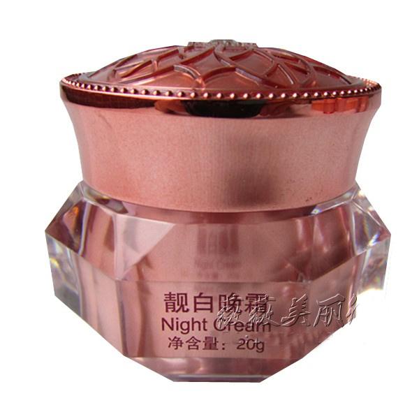 kem dem hoang cung cam danxuenilan chinh hang (2)