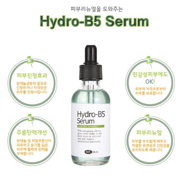 serum hydro b5 mtc skin (1)(2)