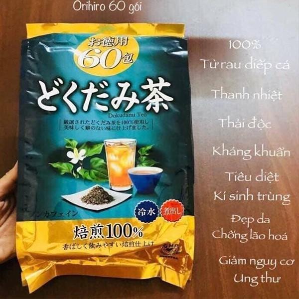 trà dip co thanh lc co th orihiro nht 60 gui (1)