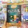 trà dip co thanh lc co th orihiro nht 60 gui (3)