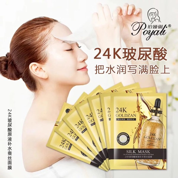 mt n la 24k goldzan silk mask chonh hong (6)
