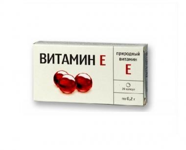 Vitamin E Mirrolla Nga 20 viên