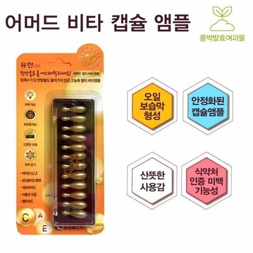 Thành phần viên collagen ammud Hàn Quốc
