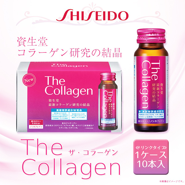 Nước uống Collagen Shiseido dạng nước nội địa Nhật