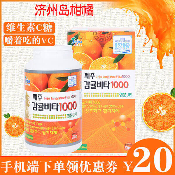 Quy cách Viên ngậm vitamin C Jeju Orange 500g Hàn Quốc