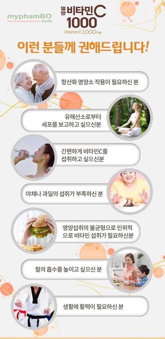 Viên uống cung cấp Vitamin C 1000mg ilyang dùng cho mọi lứa tuổi
