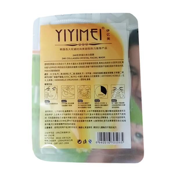 quy cách Mặt nạ vàng 24k Yiyimei 5in1 trắng da, chống lão hóa