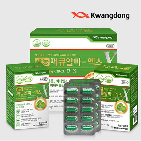 quy cách viên uống bổ não hàn quốc kwangdong 120 viên