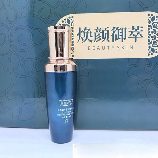 Bộ hoàng cung Xanh Beauty Skin 6in1 - Trị nám dưỡng trắng da