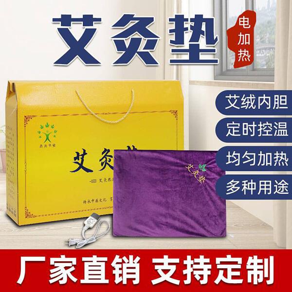 Thảm Ngải Cứu Đông Y Trung Quốc (Full Box) - Hàng Loại 1 chính hãng