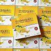 Viên Uống Nội Tiết Hoa Anh Thảo Hàn Quốc Hộp 180 Viên