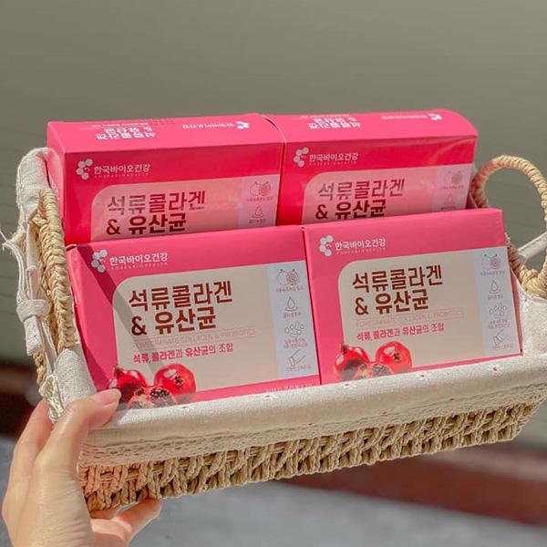 Bột Collagen Uống Lựu Đỏ Bio Cell Hàn Quốc