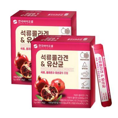 Bột Collagen Uống Lựu Đỏ Bio Cell Hàn Quốc có tốt không